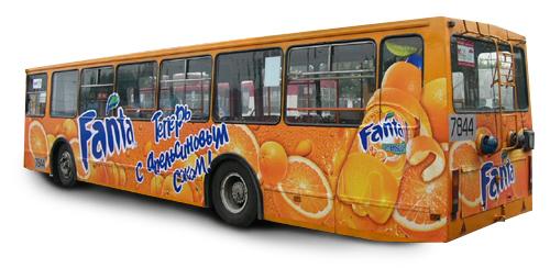 Киевское агенство рекламы на транспорте как рекламировать стриптиз бар